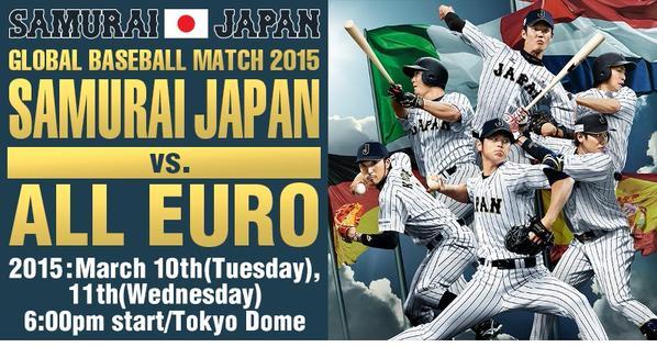 Banner Japan - Europe Series